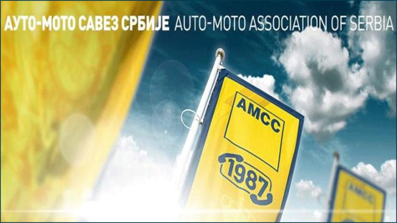 Proverite besplatno tehničku ispravnost vozila tokom akcije AMSS